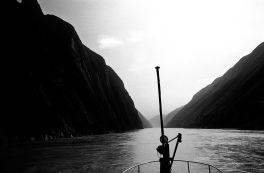 China, Hubei-Chongqing, Yangtze River Three Gorges (Sānxiá), 5A Scenic Area (Chinese rating)
