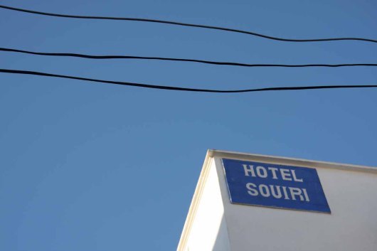 marocco, essaouira, hotel souiri